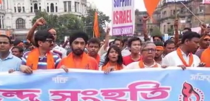 FeaturedImage_2014-08-17_171733_YouTube_Pro_Israel_India