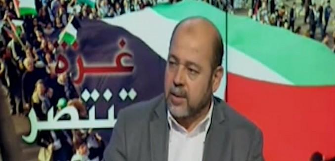 FeaturedImage_2014-08-25_131002_YouTube_Abu_Marzouk