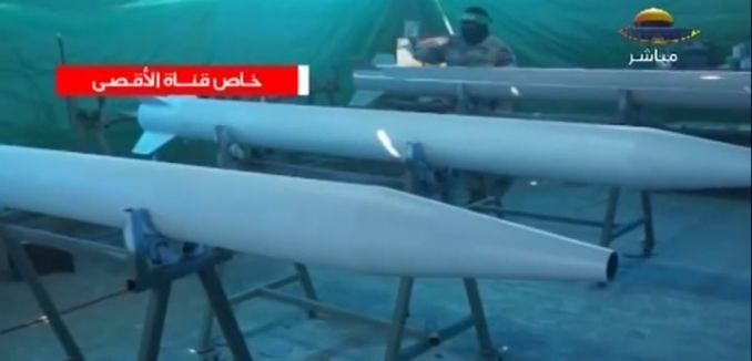 Hamas_m75-rocket-lab-aug-14-2014-hamas-tv-channel-screenshot