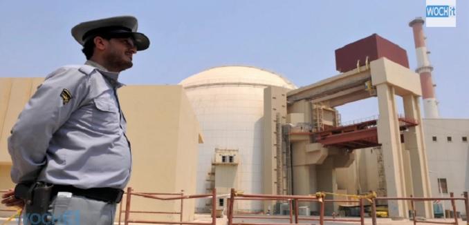 iran atomic