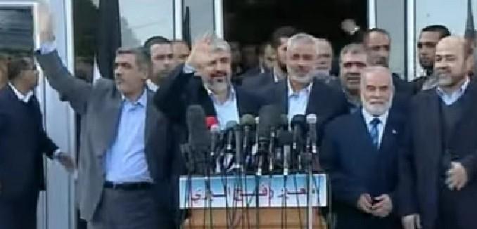 FeaturedImage_2014-09-10_163824_YouTube_Hamas_Leadership