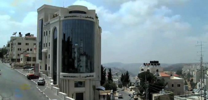 FeaturedImage_2014-09-23_151354_YouTube_Bank_of_Palestine