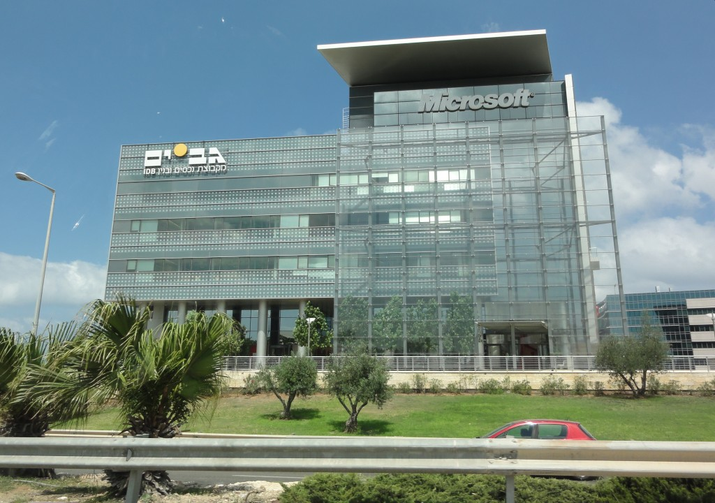 Microsoft offices in Haifa. Photo: Mattes / Wikimedia