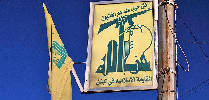 20141019_Hezbollah_flag_(yeowatzup_flickr)