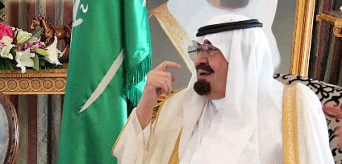 20141019_Saudi_King_Abdullah_(US_Statae_Dept_flickr)