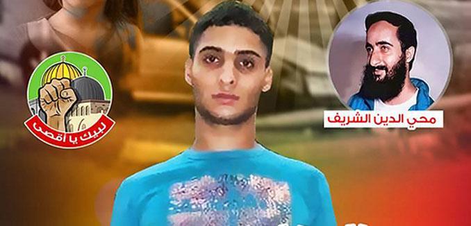 20141023_Hamas_hero_poster