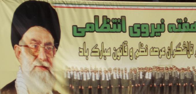 FeaturedImage_2014-10-14_Flickr_Khamenei_1732472092_911bc8ebd7_b
