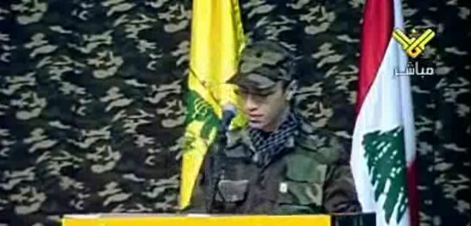 FeaturedImage_2014-10-15_101155_YouTube_Jihad_Mughniyeh
