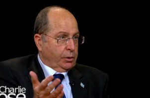 FeaturedImage_2014-10-23_094040_YouTube_Yaalon_Rose