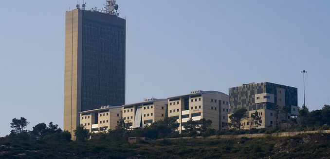 FeaturedImage_2014-10-30-WikiCommons_1024px-Haifa_University_view_from_south