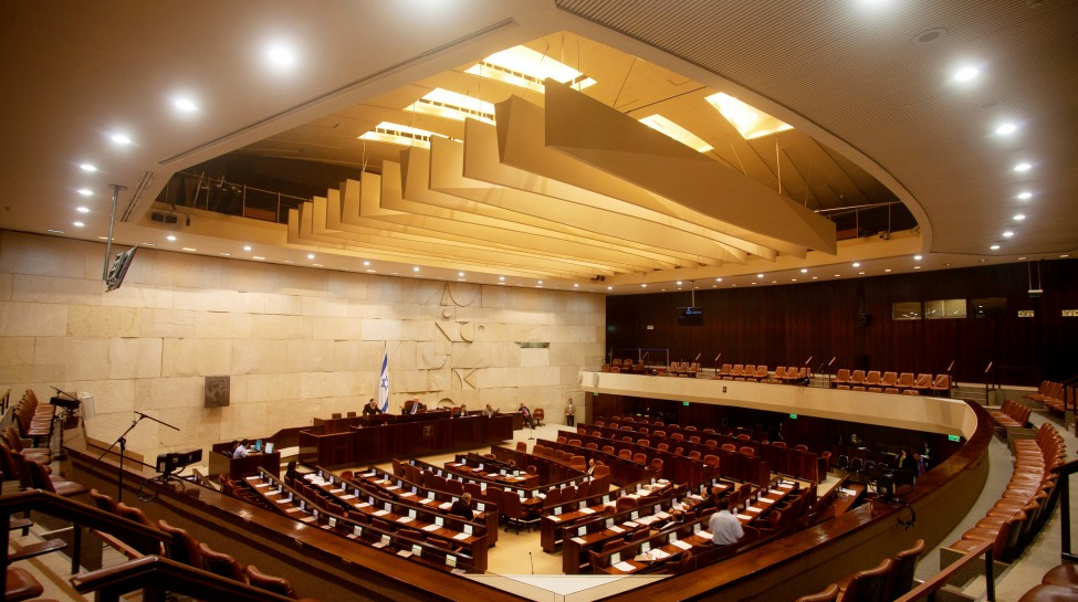 The Knesset. Photo: Israel_photo_gallery / flickr