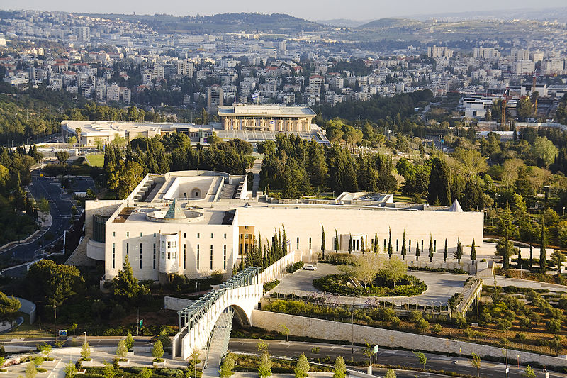 The Israeli Supreme Court building, overlooking the Knesset. Photo: Israeli Ministry of Tourism/ Wikimedia