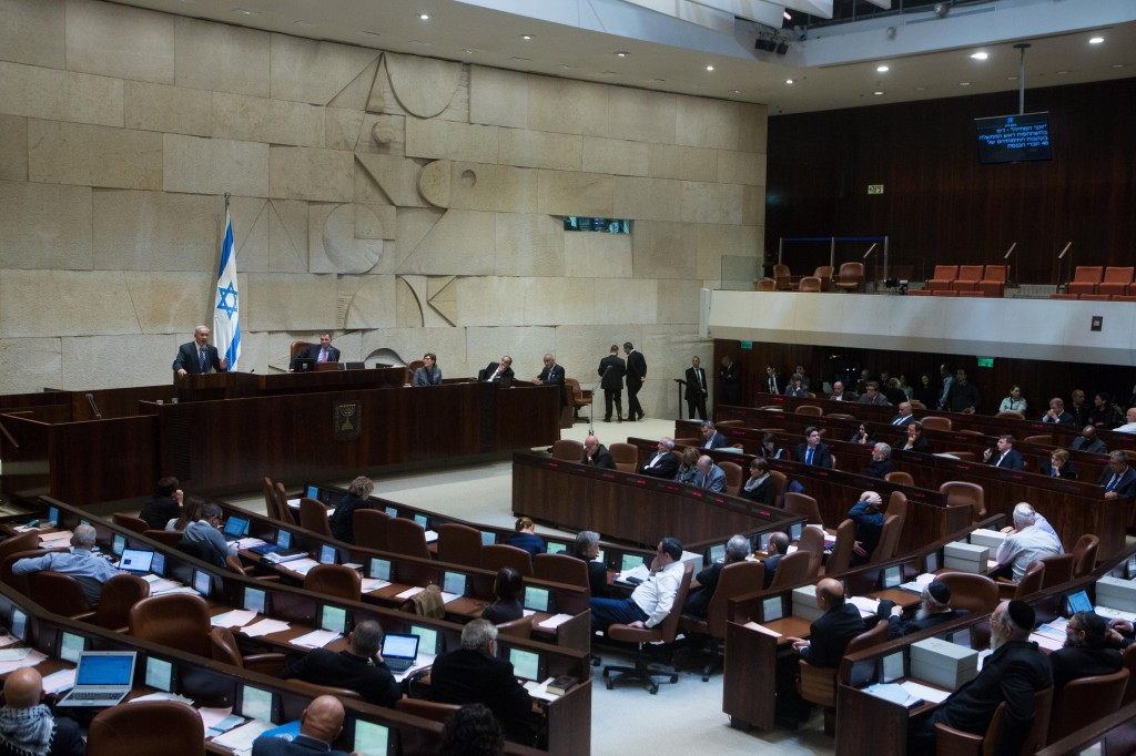 Israeli Prime Minister Benjamin Netanyahu addresses the Knesset on the Jewish State Bill, November 26, 2014. Photo: Miriam Alster / Flash90