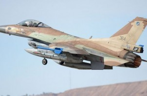 FeaturedImage_2014-12-07_WikiCommons_Israeli_F-16C_takes_off_from_Ovda_Airport_in_November_2013