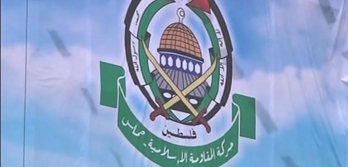 FeaturedImage_2014-12-09_122102_YouTube_Hamas_Syria