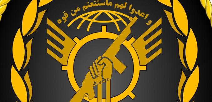 FeaturedImage_2014-12-29_WikiCommons_1024px-IRGC-CGSU