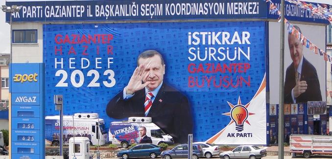 FeaturedImage_2014-12-30_Flickr_Erdogan_5772530700_213274bfd1_b
