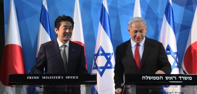 FeaturedImage_2015-01-20_130439_YouTube_Netanyahu_Abe