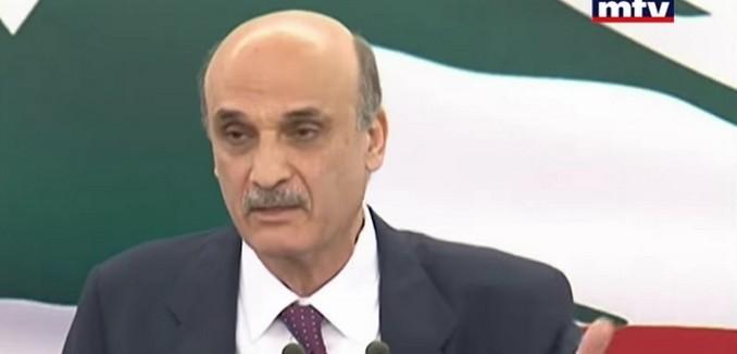 FeaturedImage_2015-01-28_160421_YouTube_Geagea