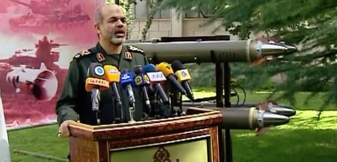 FeaturedImage_2015-01-29_124332_YouTube_Iran_Anti_Tank_Missile