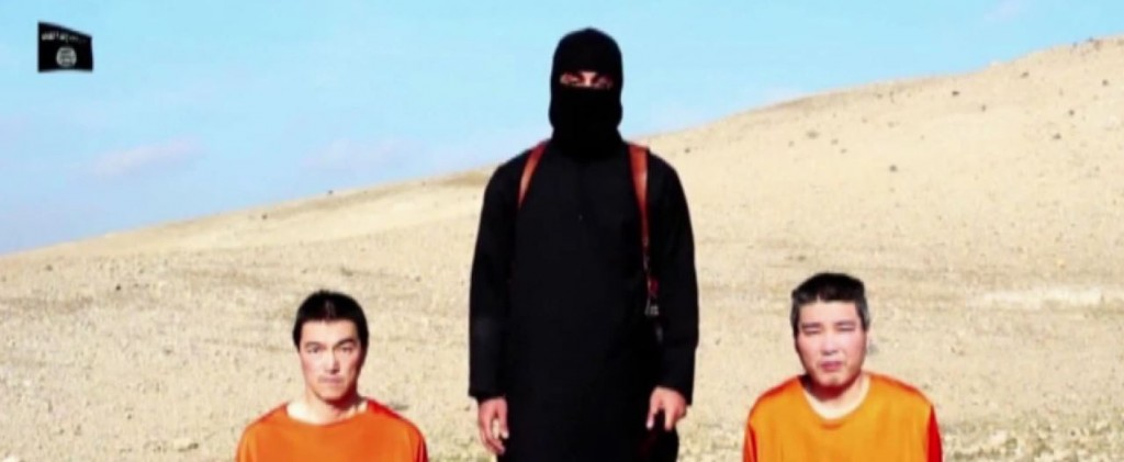 ISIS captured Japanese citizens Kenji Goto and Haruna Yukawa and held them as hostages. Photo: CBC News / YouTube