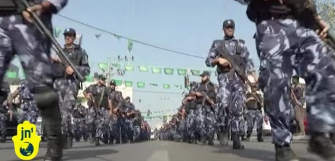 FeaturedImage_2015-02-05_074610_YouTube_Hamas_Police