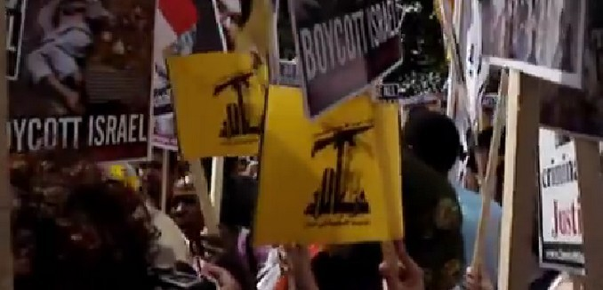 FeaturedImage_2015-02-25_211937_YouTube_London_Anti_Israel_Protests