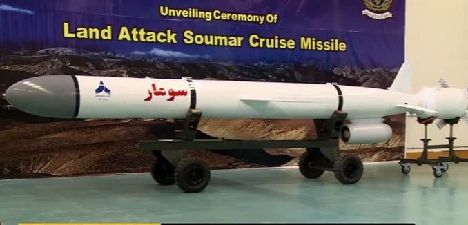 FeaturedImage_2015-03-09_115410_YouTube_Soumar_Ballistic_Missile