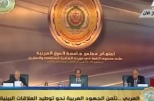 FeaturedImage_2015-03-30_113453_YouTube_Arab_Summit