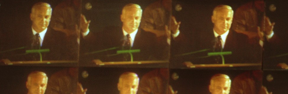 Likud party leader BenjaminNetanyahuraises his hands while giving his victory speech after winning his first election, June 2,1996. Photo: Flash90