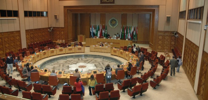 arab league introduction