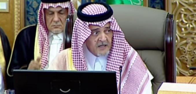 FeaturedImage_2015-04-01_112719_YouTube_Saudi_Arabia