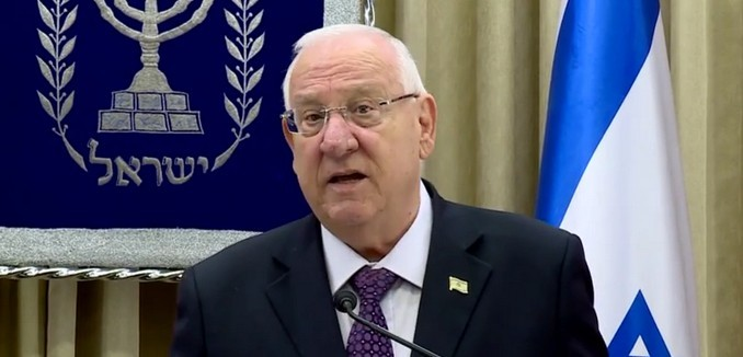FeaturedImage_2015-04-22_094353_YouTube_Reuven_Rivlin
