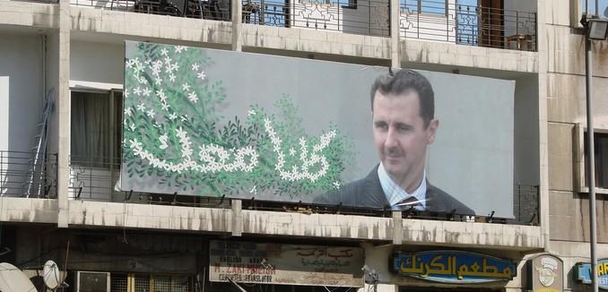 FeaturedImage_2015-04-27_Flickr_Assad_1457463017_05402988a8_b