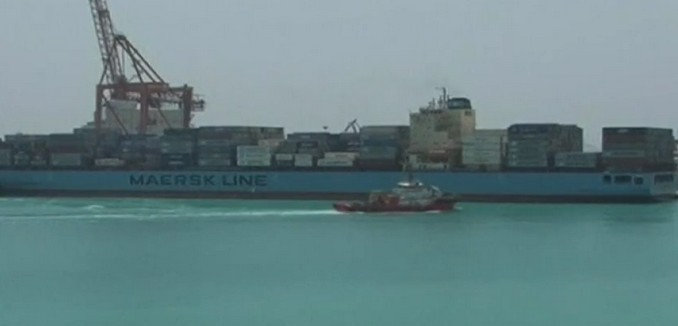 FeaturedImage_2015-04-28_162934_YouTube_Maersk_Iran_Marshall_Islands