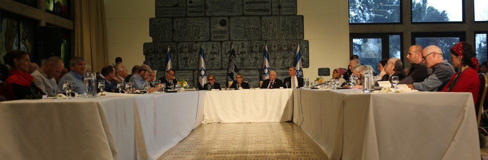 A 929 study session takes place at the residence of the President of Israel. Photo: Dafna Talmon