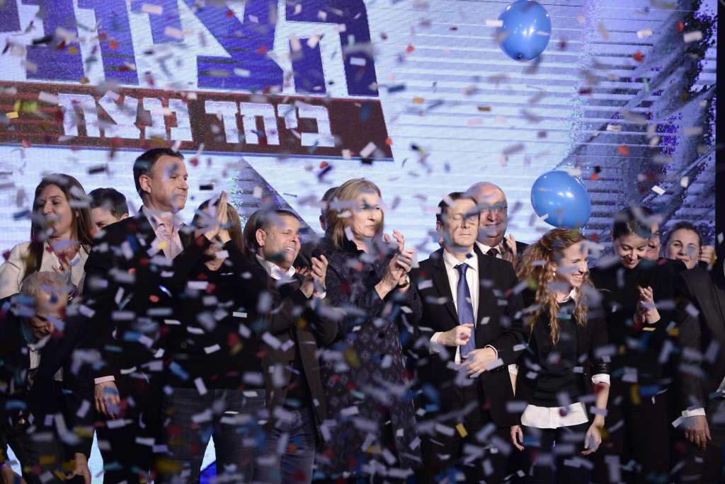 The Zionist Union announces its candidates for the Knesset, January 25, 2015. Photo: Tomer Neuberg / Flash90