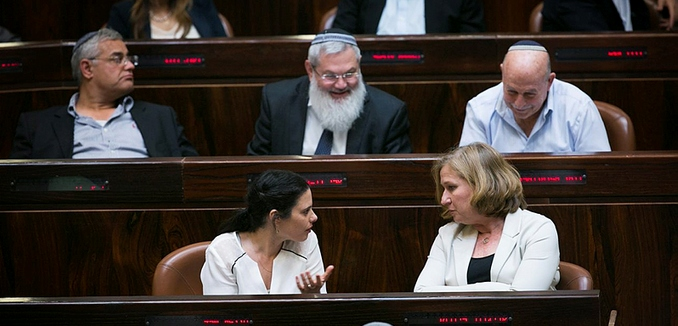 FeaturedImage_2015-06-01_Flash90_Knesset_Women_F150511MA040