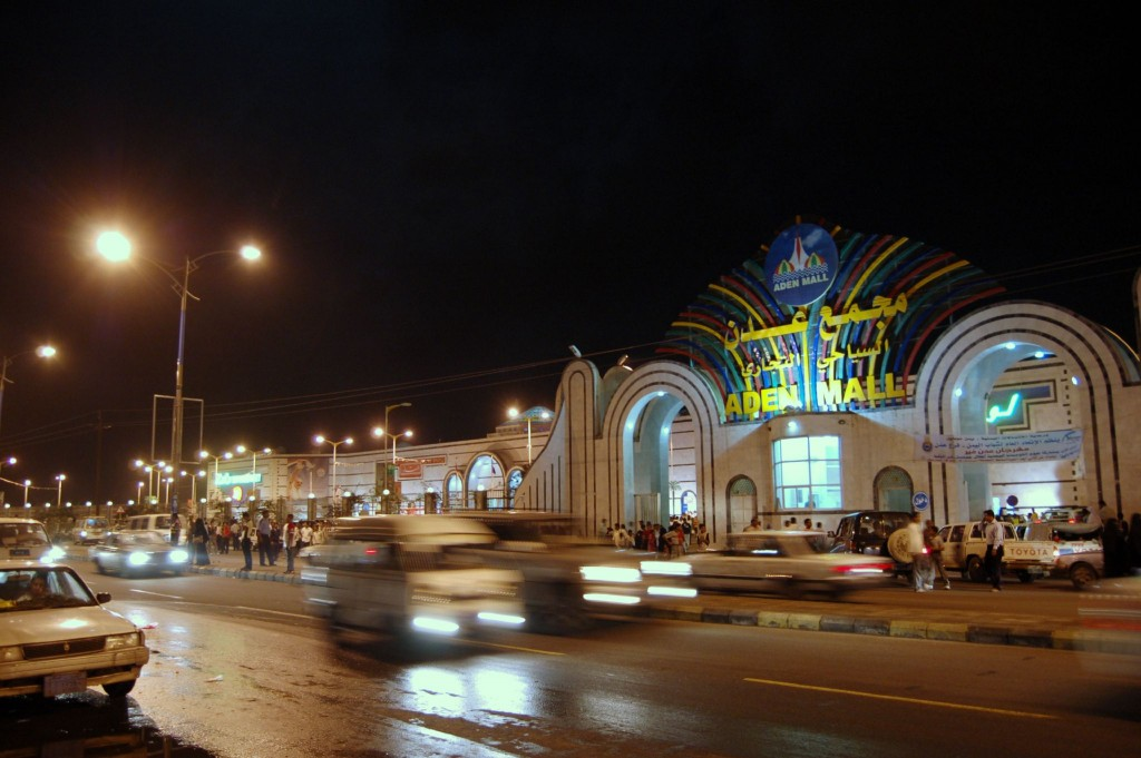 Aden Mall. One of Yemen's most liberal cities, Aden is now under attack by the Iran-backed Houthi militias. Photo: eesti / flickr