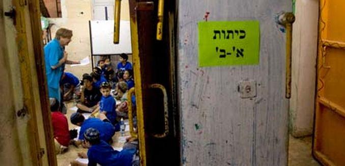 FeaturedImage_2015-07-08_Flickr_Sderot_14425208840_b73af59bff_o