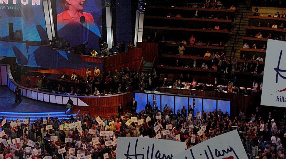 Hillary_Rodham_Clinton_DNC_2008_Fotor