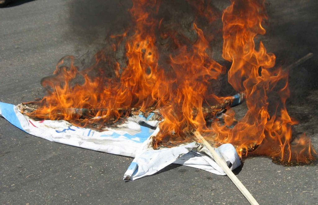 Israeli flags are burned on Quds Day in Nishapur, Iran. Photo: Sonia Sevilla / Wikimedia