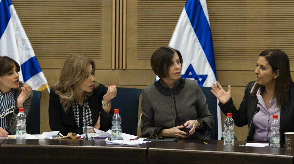 Members of Knesset (left to right) Orly Levi-Abekasis (Yisrael Beiteinu), Aliza Lavie (Yesh Atid), Zehava Galon (Meretz), and Gila Gamliel (Likud) deliberate during a committee meeting, December 24, 2013. Photo: Flash90