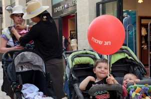 FeaturedImage_2015-08-27_Flash90_Families_Israel_F130313FFSS05