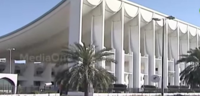 FeaturedImage_2015-08-31_075945_YouTube_Kuwait_Parliament