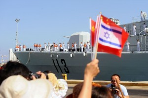 China's Deepening Interest in Israel