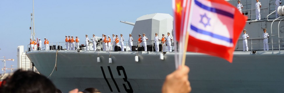Chinese vessels arrived in Haifa to celebrate 20 years of cooperation between the Israeli Navy and the Chinese Navy, August 13, 2012. Photo: Israel Defense Forces / flickr
