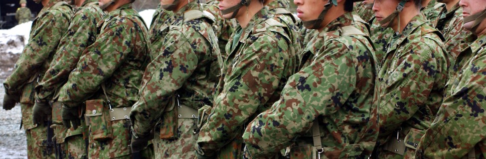 Japan Self-Defense Force infantry wearing helmets and camouflage. Photo: U.S. Department of Defense / Wikimedia