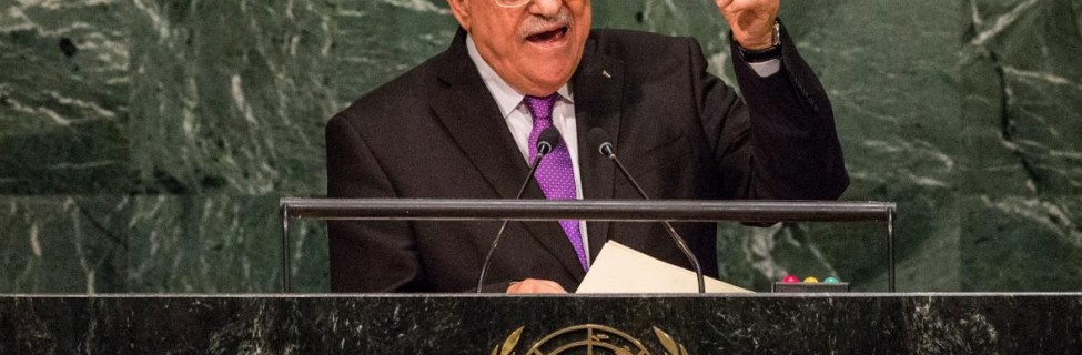 Palestinian Authority President Mahmoud Abbas speaks at the United Nations General Assembly, September 30, 2015. Photo: Mark Langfan / YouTube