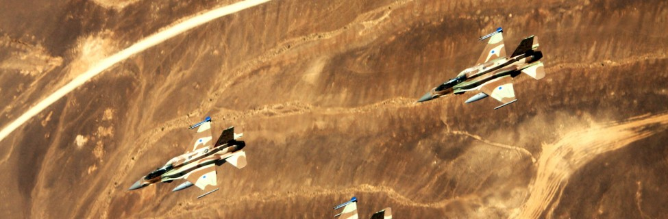 F-16s fly over Israel as part of the country's 63rd Independence Day celebrations. Photo: Israel Defense Forces / Wikimedia